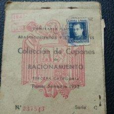Documentos antiguos: COLECCION DE CUPONES DE RACIONAMIENTO. CARTILLA RACIONAMIENTO. 3º CATEGORIA.1952. Lote 125217571