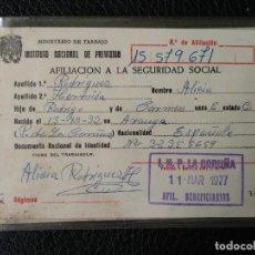 Documentos antiguos: DOCUMENTO AFILIACIÓN A LA SEGURIDAD SOCIAL 1977. Lote 125219979