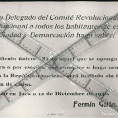Documentos antiguos: REPLICA DEL CARTEL DE LA SUBLEVACIÓN DE JACA NUMERADO DE 1980 . Lote 125250619