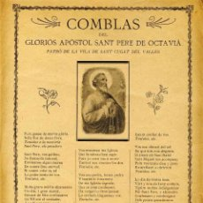 Documentos antiguos: GOIGS COMBLAS DEL GLORIOS APOSTOL SANT PERE OCTAVIA, PATRO DE SANT CUGAT DEL VALLES. Lote 125269335