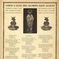 Documentos antiguos: GOIGS A LLAOR DEL GLORIOS SANT AUGUST, VENERAT A LA CASA DE LA FAMILIA RIBAS DE MONCLUS DE MATARO. Lote 125269675