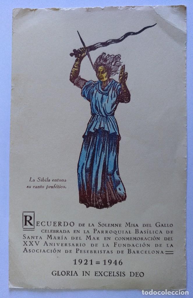 RECUERDO MISA DEL GALLO XXV ANIVERSARIO ASOCIACION PESEBRISTA BARCELONA SANTA MARIA DEL MAR 1946 (Coleccionismo - Documentos - Otros documentos)