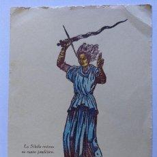 Documentos antiguos: RECUERDO MISA DEL GALLO XXV ANIVERSARIO ASOCIACION PESEBRISTA BARCELONA SANTA MARIA DEL MAR 1946. Lote 125288407