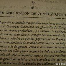 Documentos antiguos: ZARAGOZA 1774. CONTRABANDO ARMAS, TABACO... CUADRILLA DE FORAJIDOS VENIDOS DE CATALUÑA A ARAGÓN.. Lote 125324699