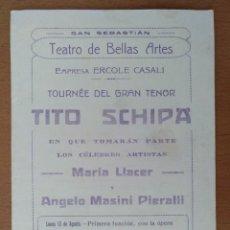 Documentos antiguos: DIPSTICO TEATRO BELLAS ARTES SAN SEBASTIAN AÑOS 10 TITO SCHIPA OPERA BARBERO DE SEVILLA . Lote 125392911