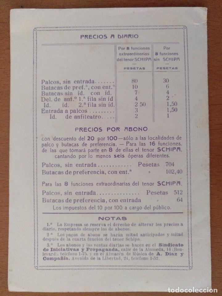 Documentos antiguos: DIPSTICO TEATRO BELLAS ARTES SAN SEBASTIAN AÑOS 10 TITO SCHIPA OPERA BARBERO DE SEVILLA - Foto 2 - 125392911