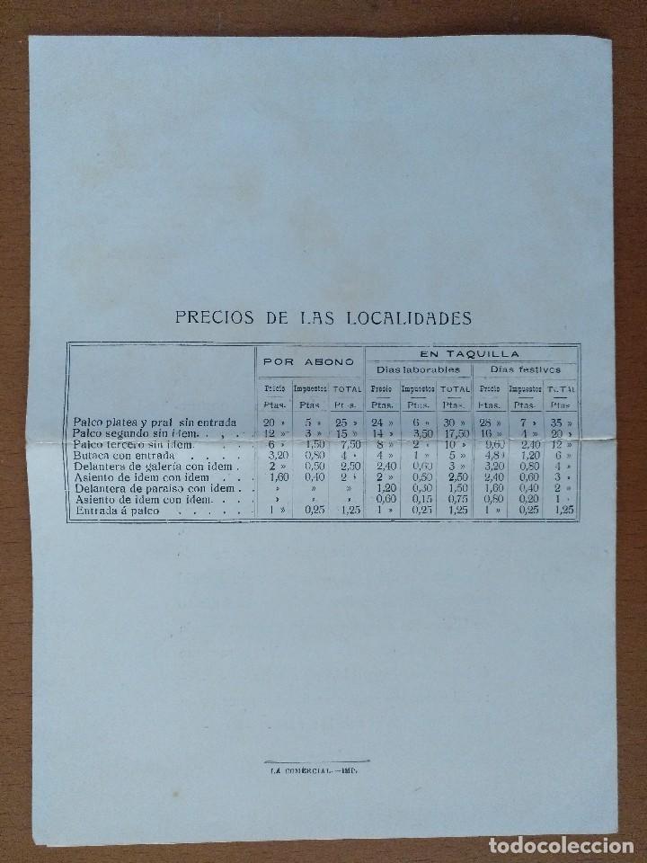 Documentos antiguos: DIPTICO TEATRO CAMPOAMOR OVIEDO OPERA ITALIANA 1917 MERCEDES CAPSIR 16 X 22 CM (APROX) - Foto 2 - 125393115