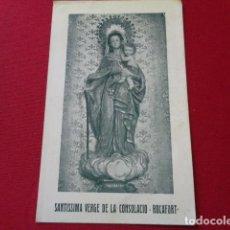 Documentos antiguos: ROCAFORT. VERGE DE LA CONSOLACIO. INVITACIO I RECORD. 1965.. Lote 126072715