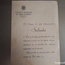 Documentos antiguos: MONTEPIO Y ASOC DEL CUERPO DE SERENOS BARCELONA PIDIENDO AUMENTO SUELDO. Lote 126205667