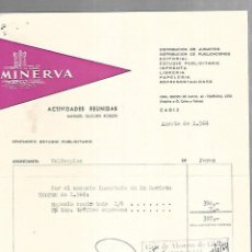 Documentos antiguos: FACTURA. MINERVA. ACTIVIDADES REUNIDAS. MANUEL GUILLEN ROSON. 1964.. Lote 126415915
