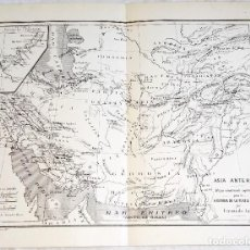 Documentos antiguos: GRABADO DE 1918 - MAPA DE ASIA ANTERIOR - EXTRAÍDO DE LIBRO - 23X27,5CM. Lote 126574967