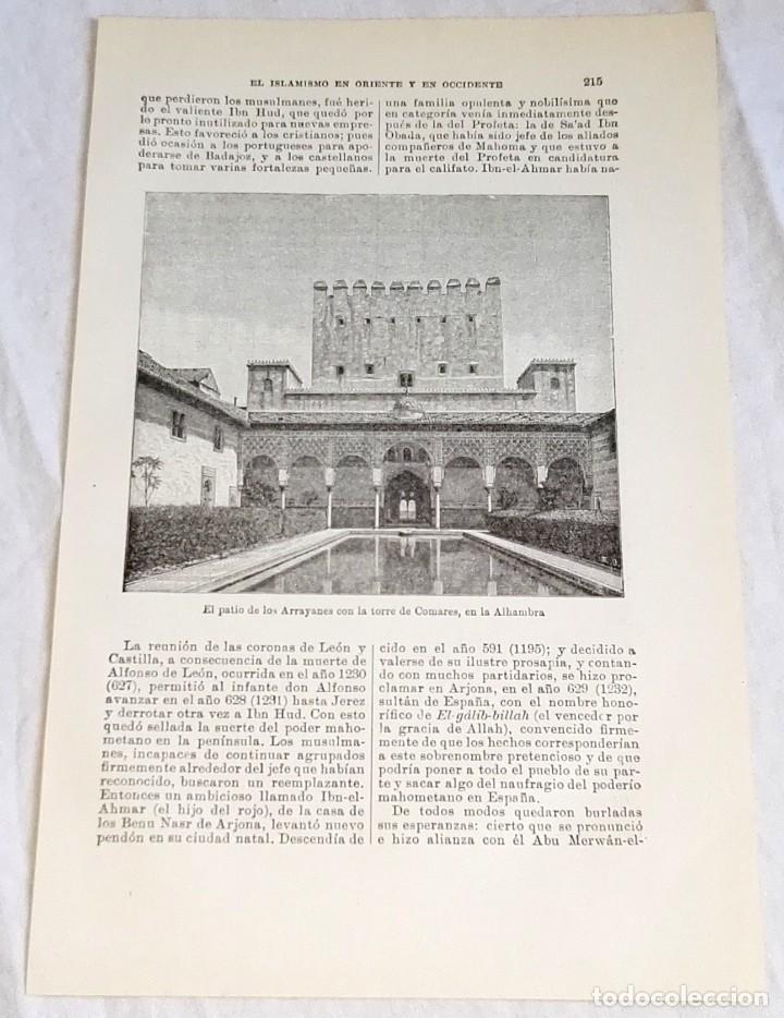 GRABADO DE 1918 - EL PATIO DE LOS ARRAYANES CON LA TORRE DE COMARES, ALHAMBRA - EXTRAÍDO LIBRO (Coleccionismo - Documentos - Otros documentos)