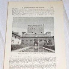 Documentos antiguos: GRABADO DE 1918 - EL PATIO DE LOS ARRAYANES CON LA TORRE DE COMARES, ALHAMBRA - EXTRAÍDO LIBRO. Lote 126576855