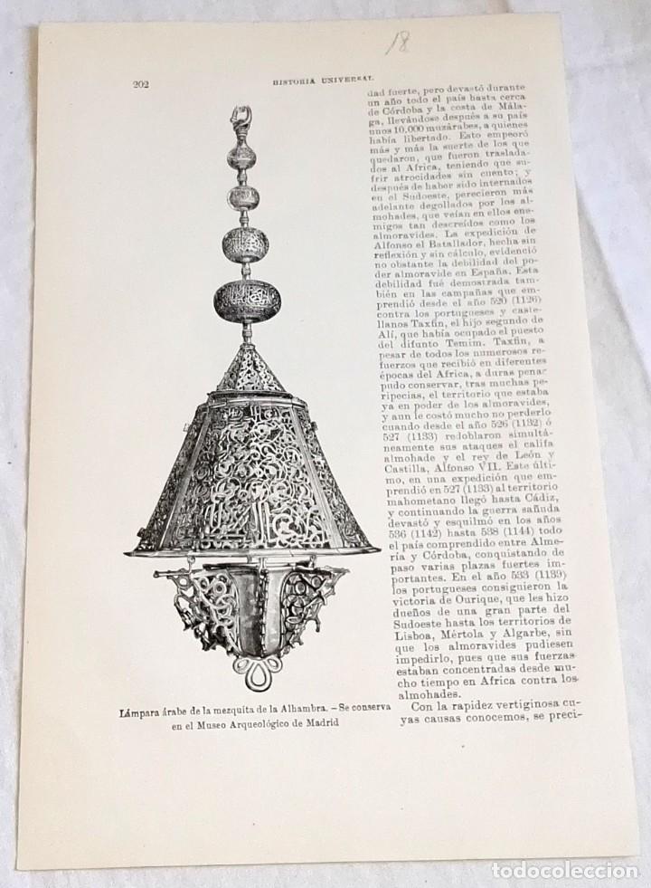 GRABADO DE 1918 - LÁMPARA ÁRABE DE LA MEZQUITA DE LA ALHAMBRA - EXTRAÍDO DE LIBRO - 23,5X14,5CM (Coleccionismo - Documentos - Otros documentos)
