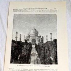 Documentos antiguos: GRABADO DE 1918 - EL TASH EL-MAHAL - EXTRAÍDO DE LIBRO - 23,5X14,5CM. Lote 126590579
