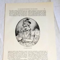 Documentos antiguos: GRABADO DE 1918 - EL EMPERADOR AKBAR - EXTRAÍDO DE LIBRO - 23,5X14,5CM. Lote 126590755