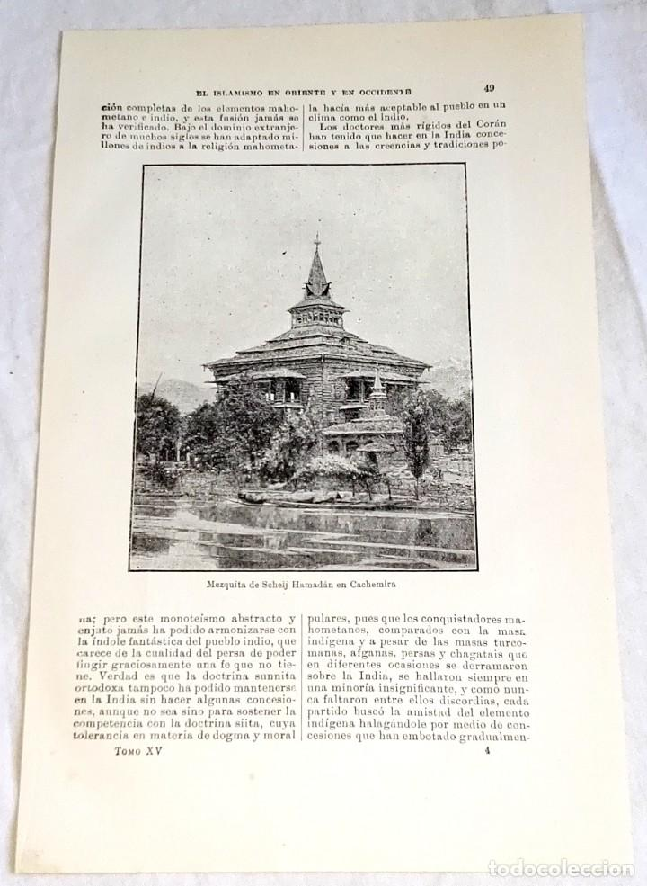 GRABADO DE 1918 - MEZQUITA DE SCHEIJ HAMADÁN EN CACHEMIRA - EXTRAÍDO DE LIBRO - 23,5X14,5CM (Coleccionismo - Documentos - Otros documentos)