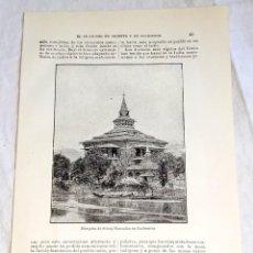 Documentos antiguos: GRABADO DE 1918 - MEZQUITA DE SCHEIJ HAMADÁN EN CACHEMIRA - EXTRAÍDO DE LIBRO - 23,5X14,5CM. Lote 126591379