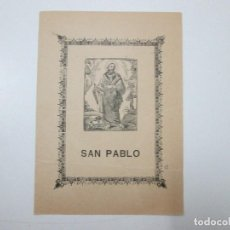 Documentos antiguos: GOZO PLIEGO - SAN PABLO - IMPRESO EN LA EDITORIAL QUERALT EN VALLS - S.XIX. Lote 126703471