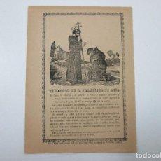 Documentos antiguos: GOZO PLIEGO - BENDICION DE S. SAN FRANCISCO DE ASIS - IMPRESO EN REUS - S.XIX. Lote 126704223
