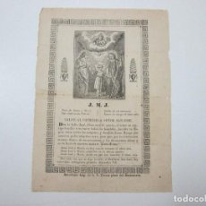 Documentos antiguos: GOZO PLIEGO J.M.J. SALVE AL PATRIARCA SEÑOR SAN JOSE IMPRESO EN BARCELONA S.XIX. Lote 126704351
