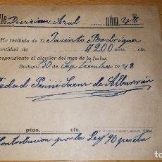 Alte Dokumente - ANTIGUO RECIBO DE ALQUILER EN LA CALLE DIVISION AZUL DE BADAJOZ, AÑO 1948 - 126769159