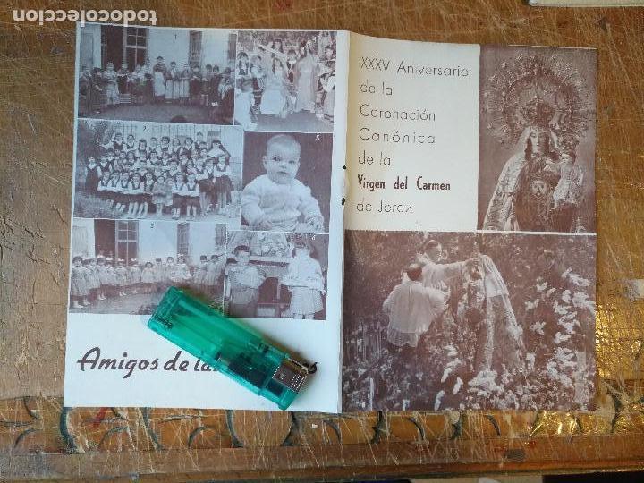 1960 XXXV ANIVERSARIO DE LA CORONACION CANONICA DE LA VIRGEN DEL CARMEN DE JEREZ (CADIZ) Y SEMINARIO (Coleccionismo - Documentos - Otros documentos)
