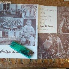 Documentos antiguos: 1960 XXXV ANIVERSARIO DE LA CORONACION CANONICA DE LA VIRGEN DEL CARMEN DE JEREZ (CADIZ) Y SEMINARIO. Lote 126904675