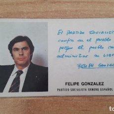 Documentos antiguos: CARNET POLITICO - TRANSICIÓN - FELIPE GONZALEZ - PARTIDO SOCIALISTA OBRERO ESPAÑOL. Lote 126934755