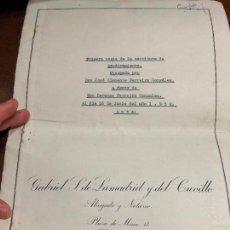 Documentos antiguos: COPIA ESCRITURA AÑO 1952 - CADIZ. Lote 127143191