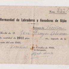 Documentos antiguos: PEQUEÑO RECIBO HERMANDAD DE LABRADORES Y GANADEROS DE GIJÓN. VERIÑA. 1946. Lote 128077475