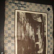 Documentos antiguos: CALATAYUD PROGRAMA FIESTAS 1933. Lote 128133063