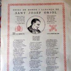 Documentos antiguos: GO-10. GOIGS (GOZOS) EN HONOR I LLOANÇA DE SANT JOSEP ORIOL. ANY 1954. Lote 128269967