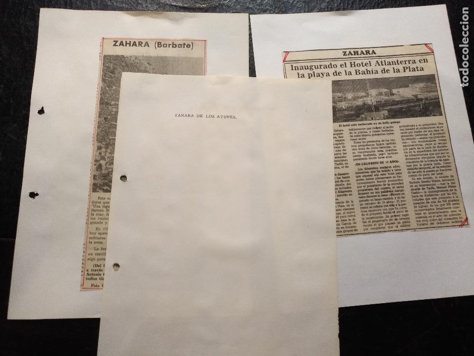 Documentos antiguos: COLECCION DOCUMENTACION PROVINCIA DE CADIZ POR PUEBLOS - zahara de los atunes ( barbate) - Foto 3 - 128363543