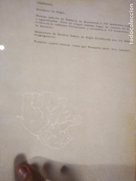 Documentos antiguos: COLECCION DOCUMENTACION PROVINCIA DE CADIZ POR PUEBLOS - algeciras , gibraltar y peñon - Foto 3 - 128366695