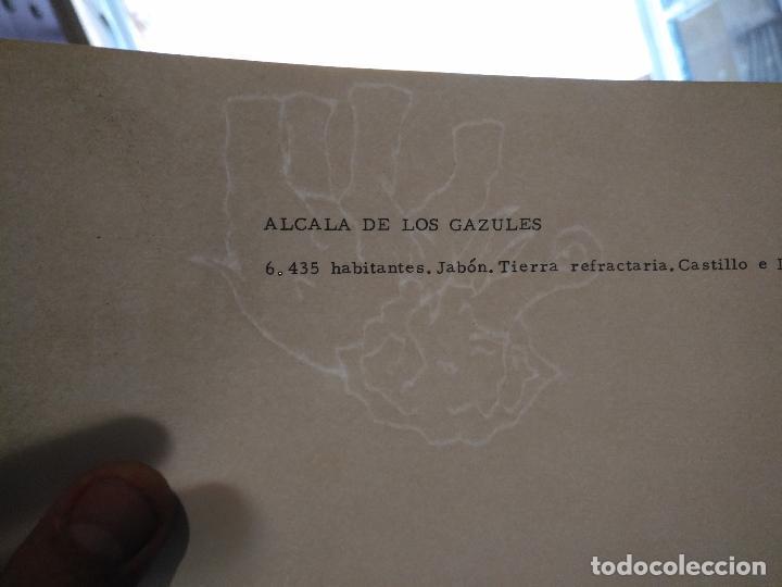 Documentos antiguos: COLECCION DOCUMENTACION PROVINCIA DE CADIZ POR PUEBLOS - alcala de los gazules - Foto 6 - 128369515