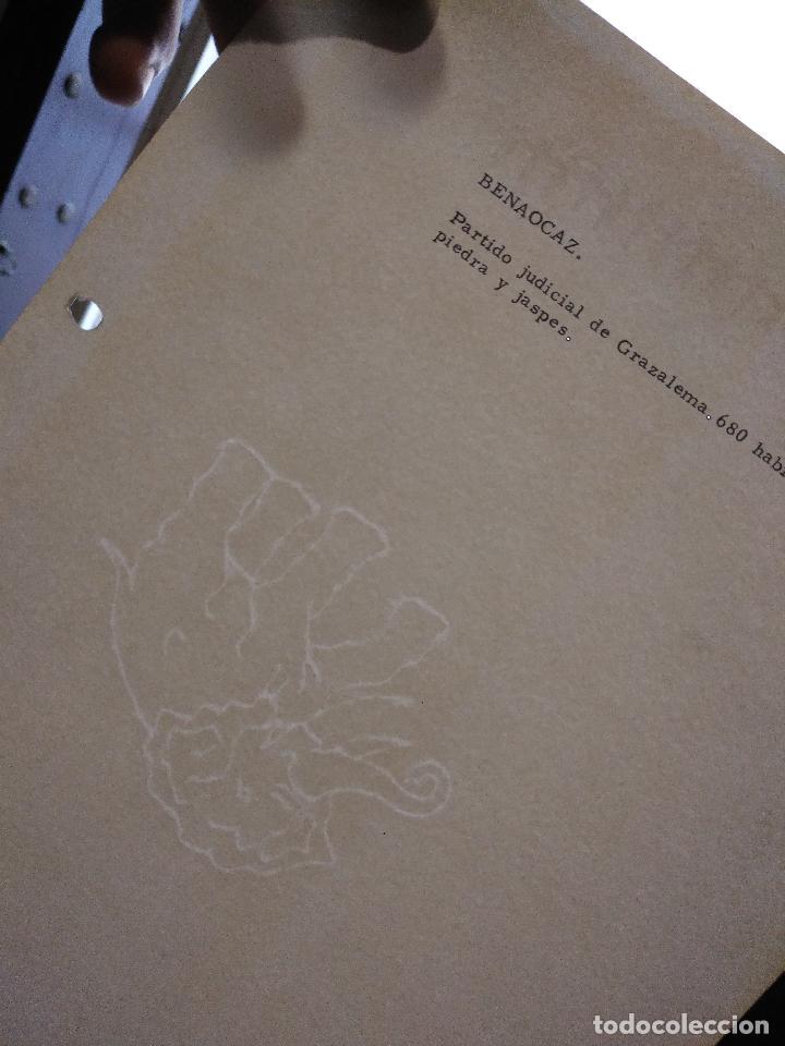 Documentos antiguos: COLECCION DOCUMENTACION PROVINCIA DE CADIZ POR PUEBLOS - benaocaz - Foto 2 - 128369879