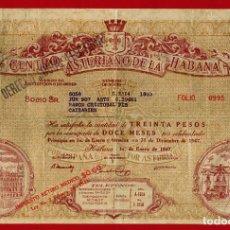 Documentos antiguos: DOCUMENTO CENTRO ASTURIANO DE LA HABANA , CUBA 1947 ,ORIGINAL , D8-27. Lote 128562215