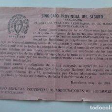 Documentos antiguos: BARCELONA. SINDICATO PROVINCIAL DEL SEGURO. ENFERMEDAD Y ENTIERRO. 1964. PASQUIN . Lote 128674179