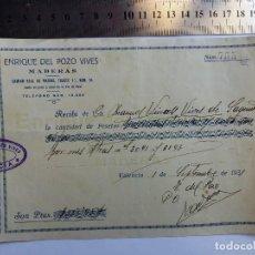 Documentos antiguos: RECIBO DE PAGO 1931 - VALENCIA - SAGUNTO - MADERAS . Lote 128801703