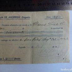 Documentos antiguos: RECIBO DE PAGO 20.04.1920 - VALENCIA - CAJA DE AHORROS SAGUNTO . Lote 128802767