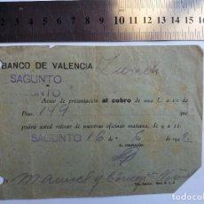 Documentos antiguos: RECIBO DE PAGO 16.06.1942 - BANCO DE VALENCIA - SAGUNTO . Lote 128803255