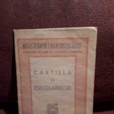 Documentos antiguos: CARTILLA DE ESCOLARIDAD CURSO 1956 - 1957. Lote 129499570