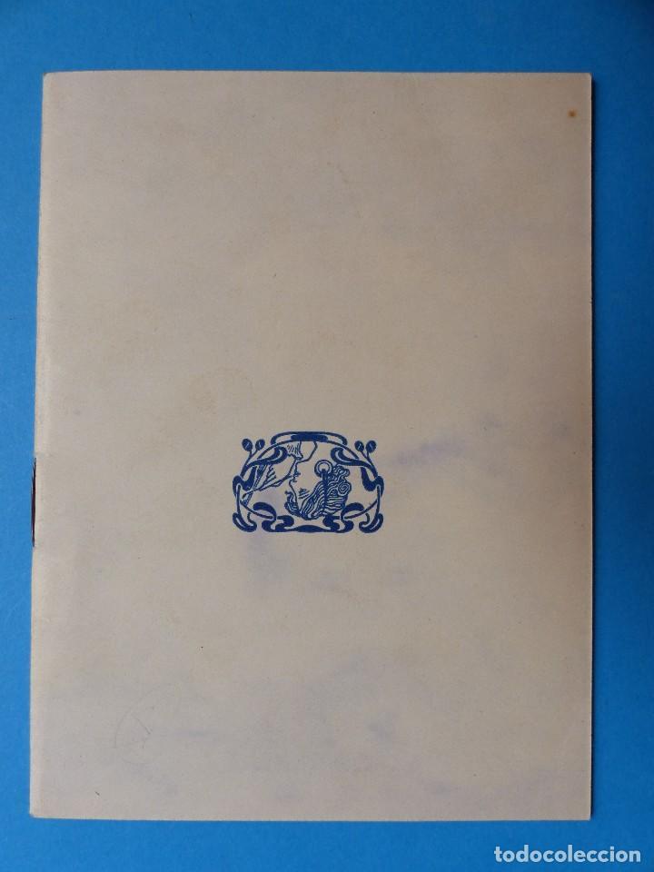 Documentos antiguos: REGLAMENTO, EXP. BELLAS ARTES - VALENCIA EXPOSICION REGIONAL VALENCIANA, AÑO 1909 - Foto 2 - 130427294
