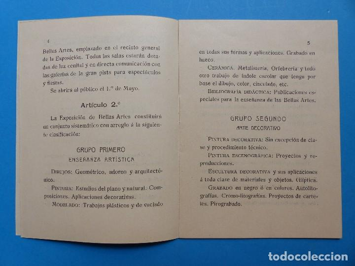 Documentos antiguos: REGLAMENTO, EXP. BELLAS ARTES - VALENCIA EXPOSICION REGIONAL VALENCIANA, AÑO 1909 - Foto 5 - 130427294