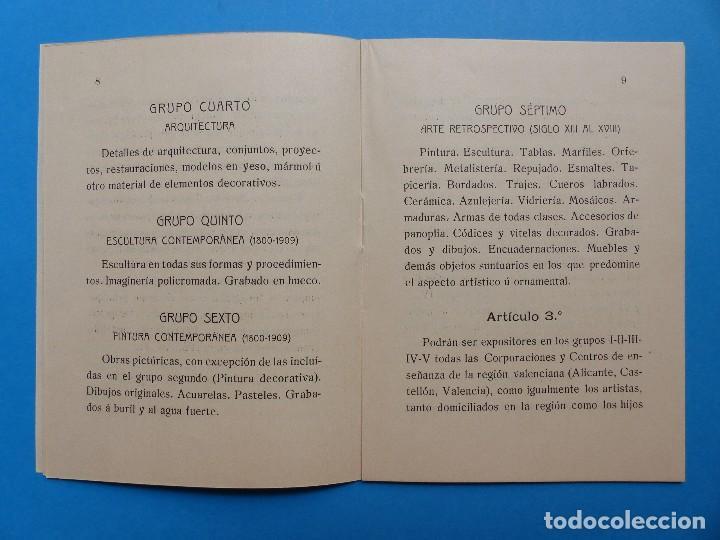 Documentos antiguos: REGLAMENTO, EXP. BELLAS ARTES - VALENCIA EXPOSICION REGIONAL VALENCIANA, AÑO 1909 - Foto 7 - 130427294
