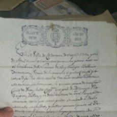 Documentos antiguos: ESCRITURA DECLARACIÓN DE RENTA LOCALIDAD COLMENAR DE OREJA AÑO 1841. Lote 130535163