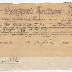 Documentos antiguos: DOS RECIBOS CONTRIBUCIÓN TERRITORIAL 1960. Lote 130774948
