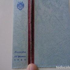 Documentos antiguos: GRANADA. CAJA POSTAL DE AHORROS. 1942. X CERTAMEN NACIONAL DEL AHORRO.. Lote 131479850
