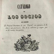 Documentos antiguos: CATALOGO DE LOS SOCIOS QUE COMPONEN LA SOCIEDAD ECONOMICA DE AMIGOS DEL PAIS. MURCIA 1846. Lote 131645482